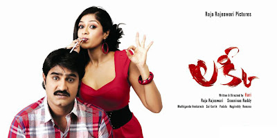 Lucky 2012 Telugu Full Watch Movie Online