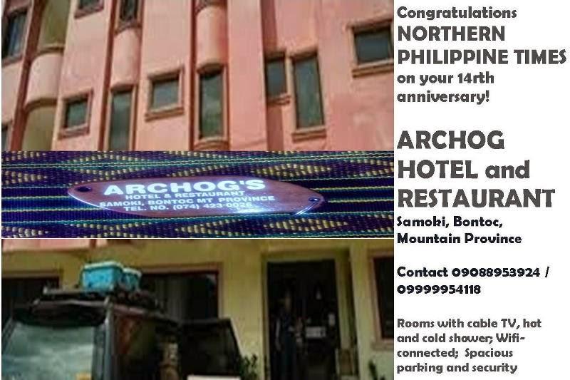 Archog Hotel