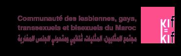 Kifkif Maroc | المثليين والمثليات وثنائيي ومتحوليي الجنس في المغرب | جمعية كيفكيف