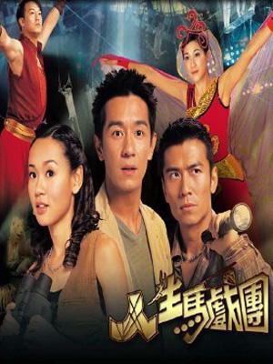 Bí Mật Bảo Tàng - The Bitter Bitten (2006)