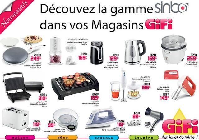 gifi maroc promo
