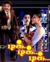 Tick! Tick! Tick! 1981 Tamil Movie Watch Online