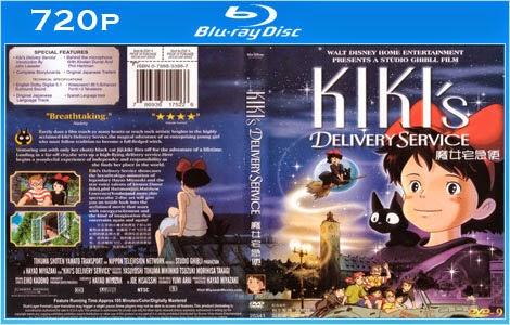 O Serviço de Entregas da Kiki