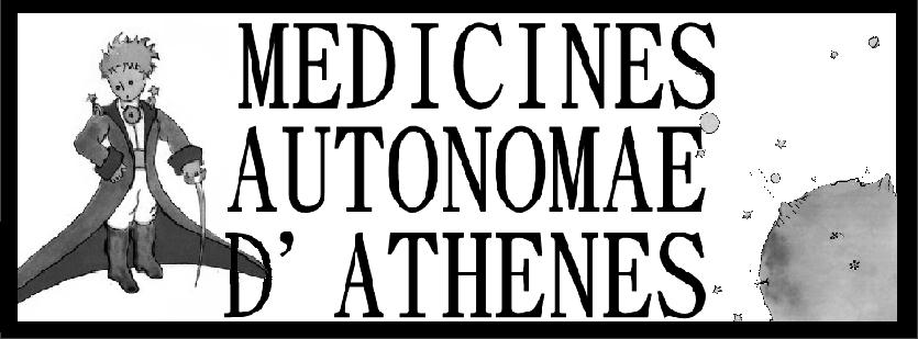 MEDICINES AUTONOMAE D' ATHENES