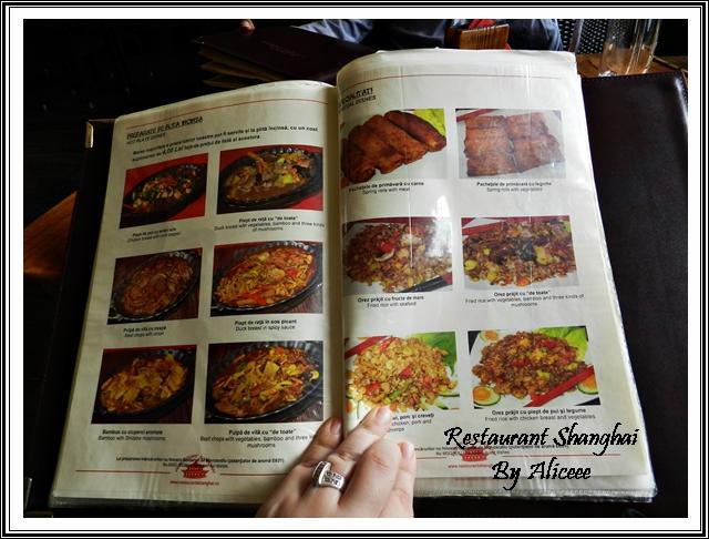meniu-restaurant-shanghai