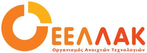 Οργανισμός Ανοιχτών Τεχνολογιών (ΕΕΛΛΑΚ