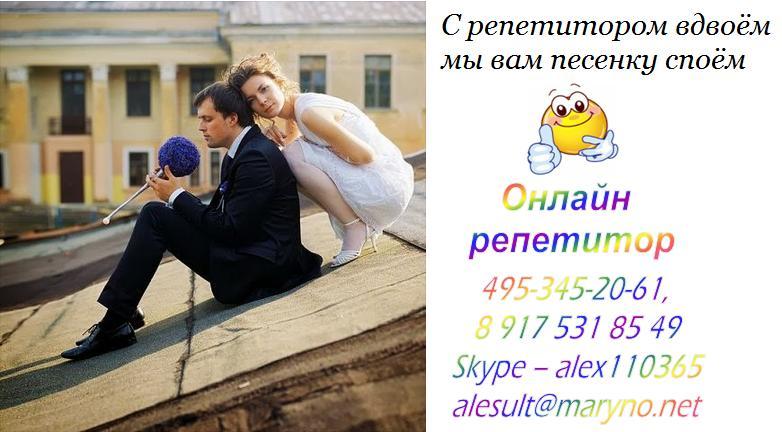 Знакомства людей в скайпе знакомства для не серьезных отношений спб