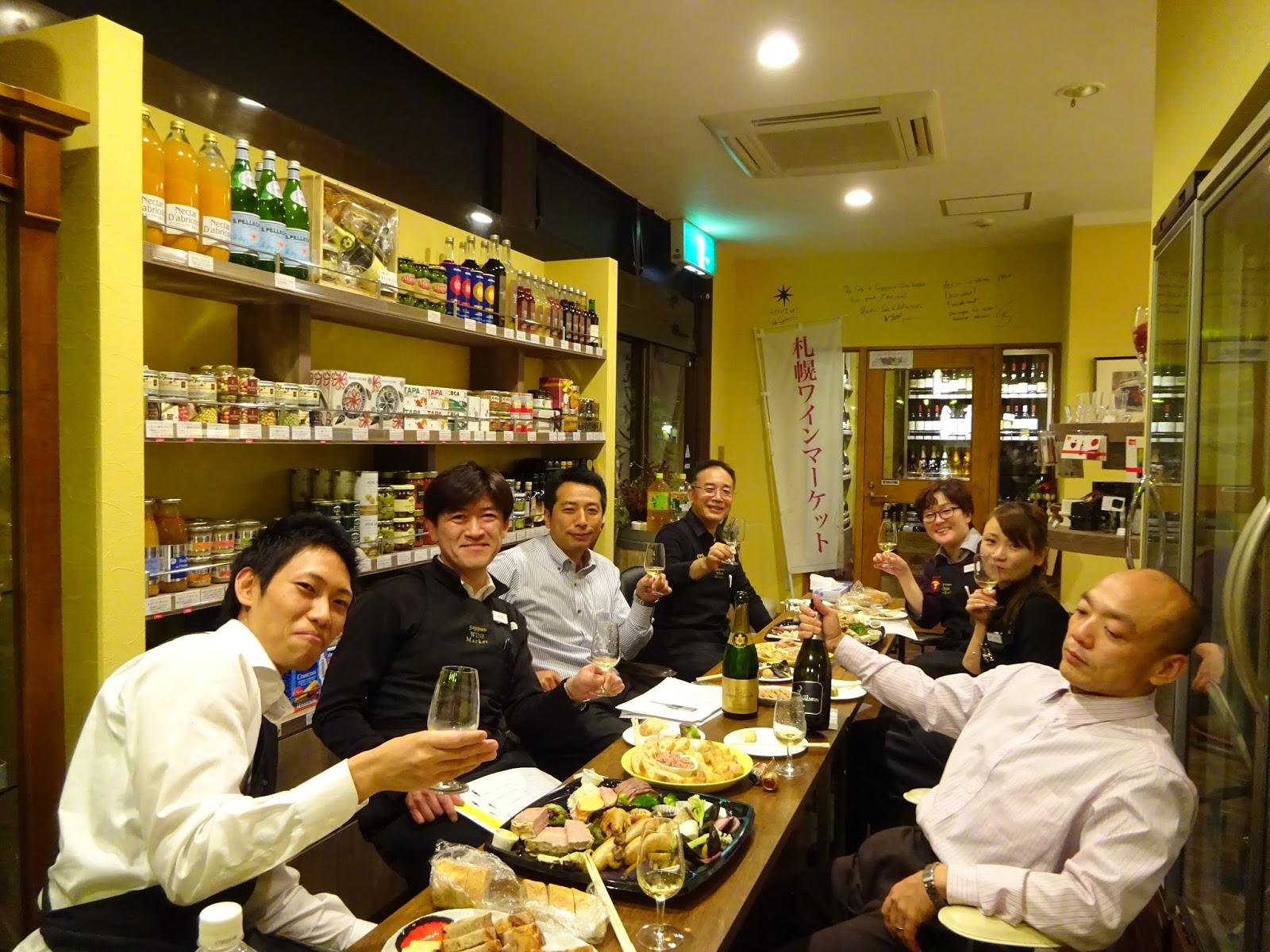 Sapporo   WINE   Market