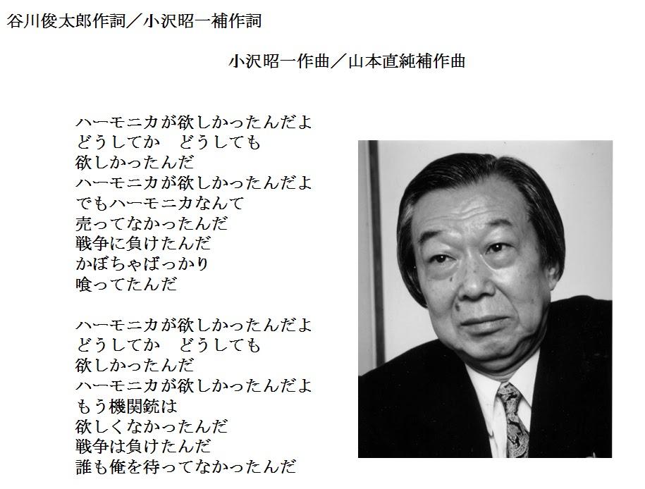 小沢昭一の画像 p1_25