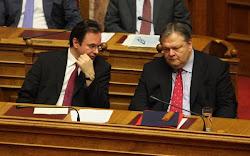 προκαταρκτικη εξεταση για Βενιζελο-Παπακωνσταντινου :  Ολοκληρο το κειμενο της προτασης ΣΥ.ΡΙΖ.Α