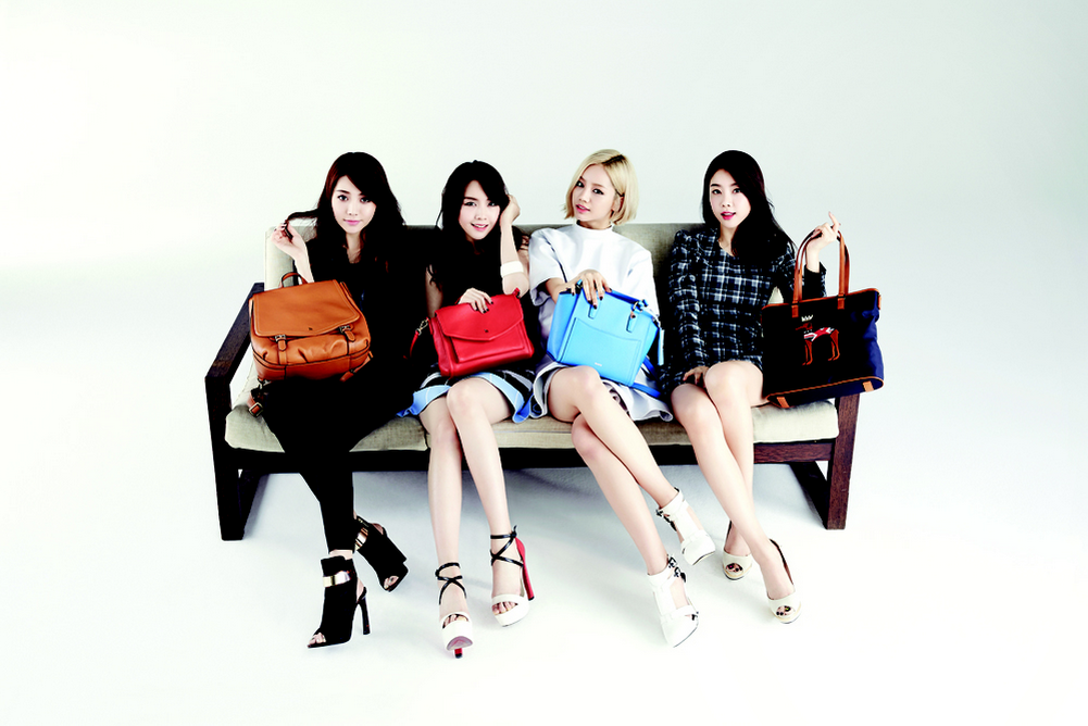 Girls's Day Hazzys CF