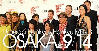 FASHION'S NIGHT OUT 2013 OSAKA