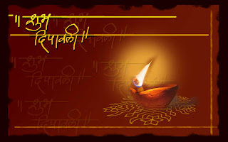 hindi message of diwali