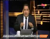 برنامج  مساء الخير مع محمد على خير حلقة السبت 22-11-2014