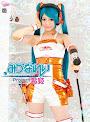 Project Diva Mizuna Rei
