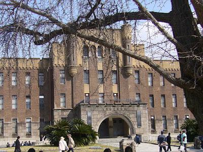 旧大阪市立博物館