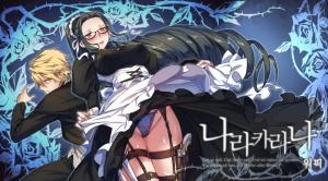 Narakarana Manga
