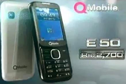 Qmobile E50