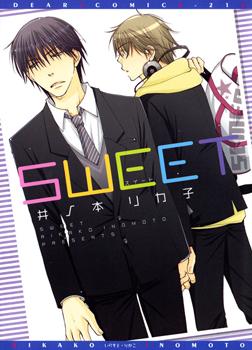 Sweet (INOMOTO Rikako)