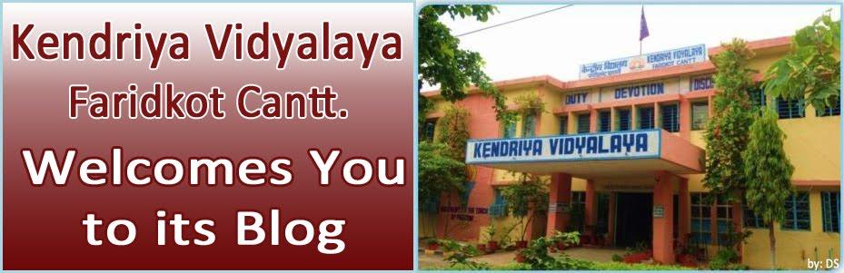 Kendriya Vidyalaya Faridkot Cantt.