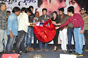 Nuvvala Nenila audio launch-thumbnail-10