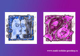 Мужчина Близнецы женщина Рыбы совместимость - http://www.znaki-zodiaka-goroskop.ru/