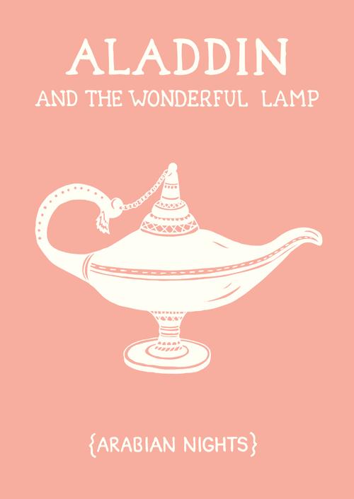 Emma Margaret Illustration Aladdin Book Cover 2016
