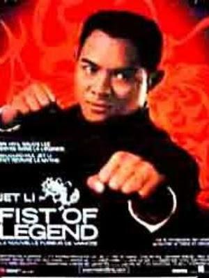 Tinh Võ Anh Hùng - Fist of Legend (1994) - USLT - Fist of Legend - 1994
