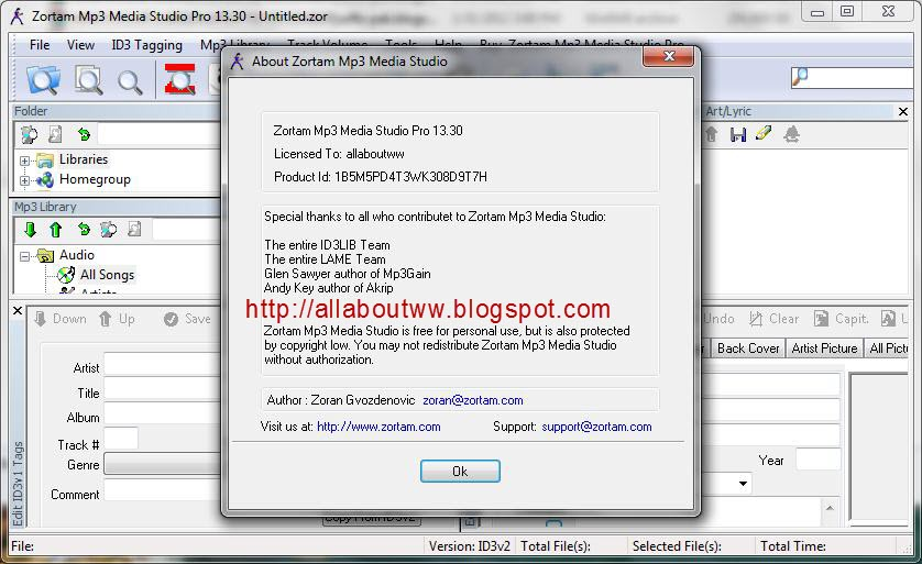 Serial Mp3 Gain Pro Serial