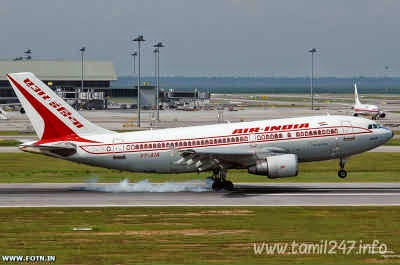 Air India suspended few pilots and air hostess for late coming to office,Daily tamil news