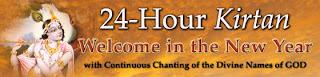 24 hour akhand sankirtan at Jagadguru Kripaluji Maharaj's ashram