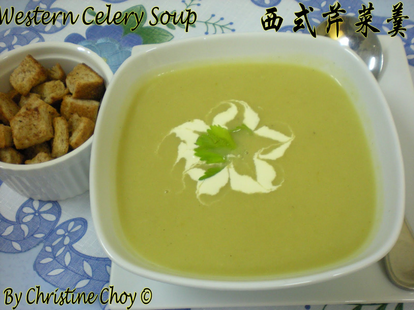 Foodhome sweet home creamy celery soup western style a celery soup can be as easy as complicated as you want it to be there are many ways of preparing the soup this is a good recipe for those forumfinder Images