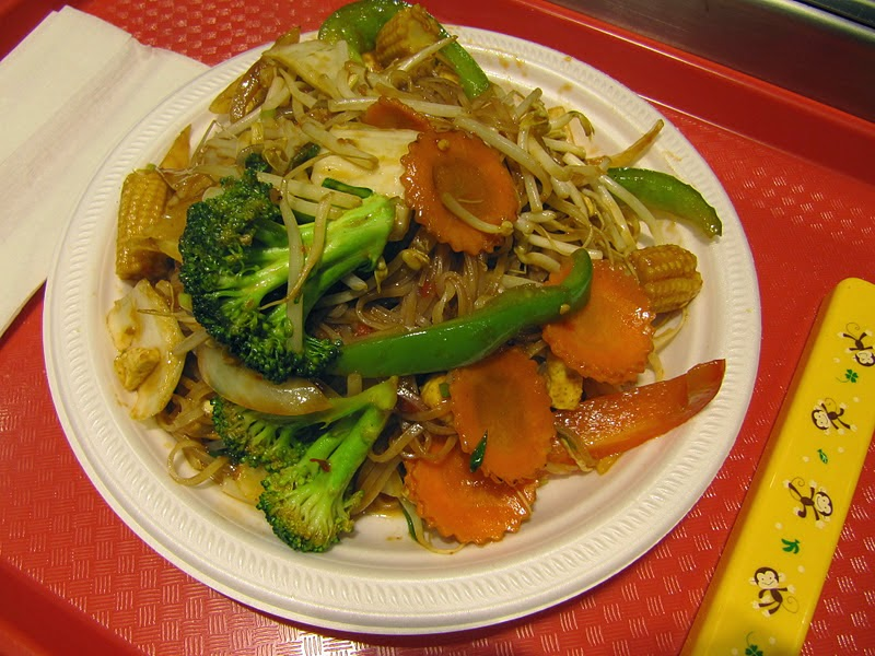VIMWAC: Vegetable Pad Thai from Thai Express
