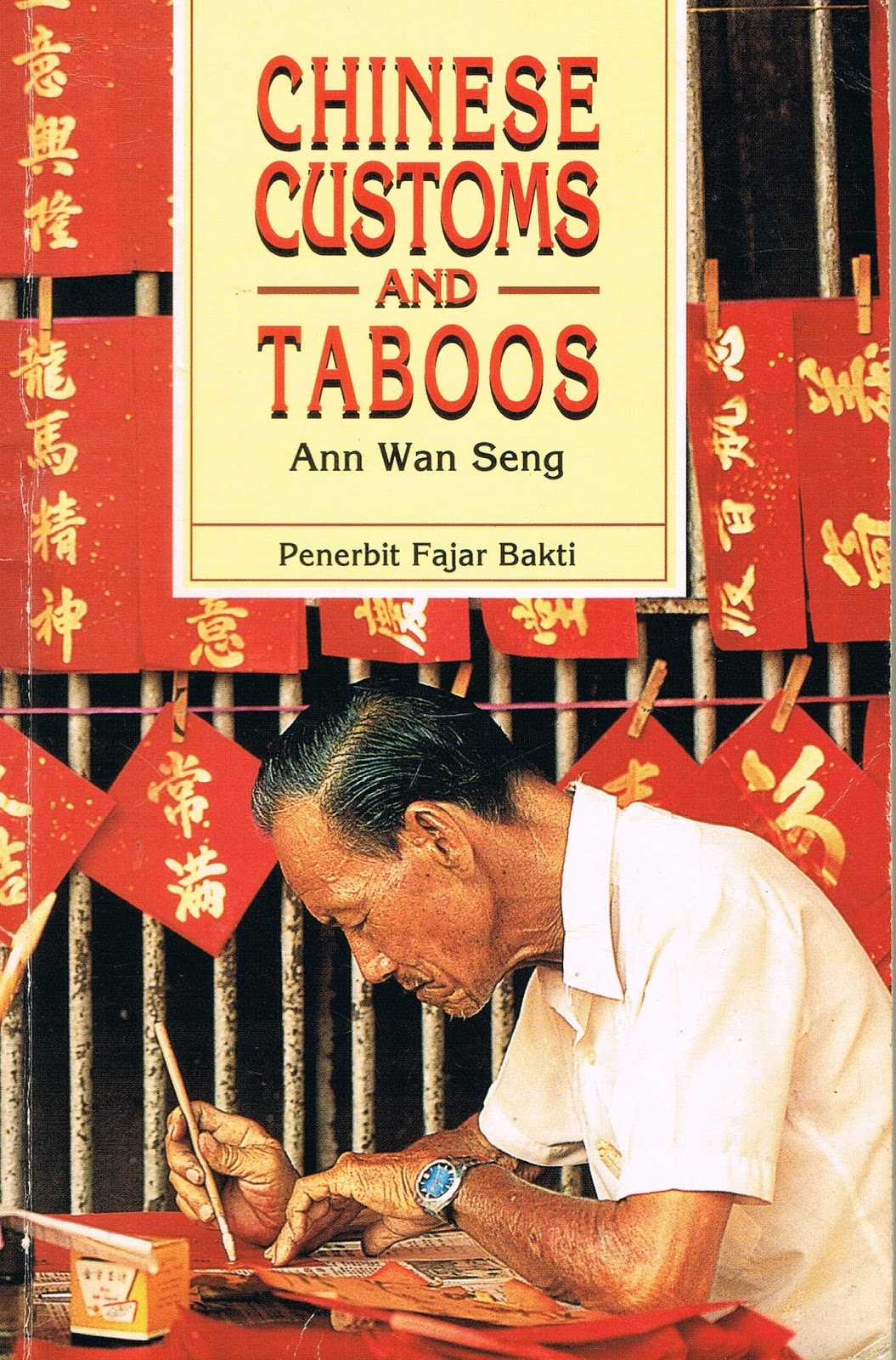 taboos and rituals Amulets, charms, spells and taboos amulets  spells, incantations, lucky numbers, magic rituals, and taboos in an effort to control or influence events.