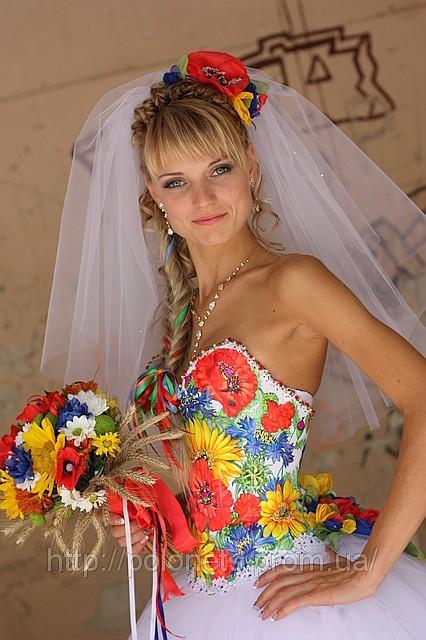 фото наречені