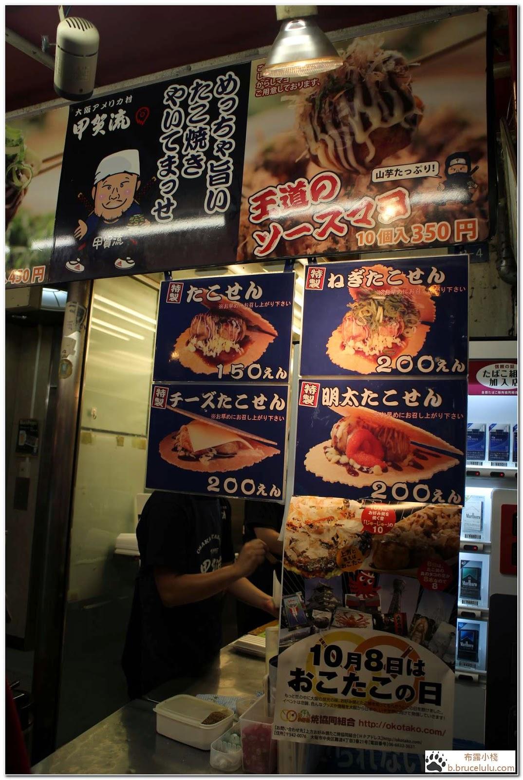 大阪名產-章魚燒