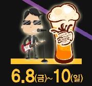 เทศกาลคราฟเบียร์ที่แทจอน