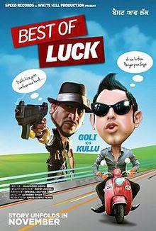 Best Of Luck (2013) Full Punjabi Movie Free Watch Online