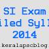 Sub Inspector Exam Detailed Syllabus 2014