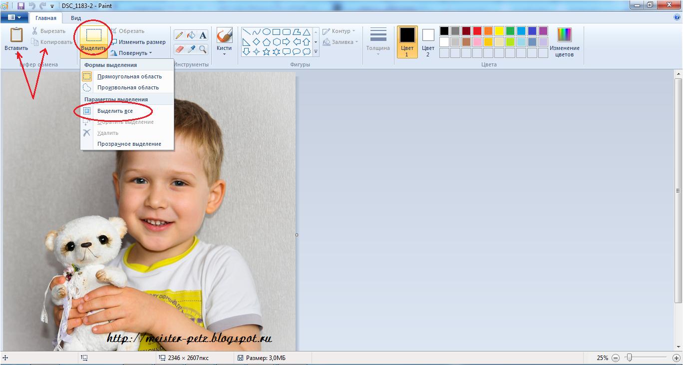 Мамины сказки: Как сделать фотоколлаж в Paint