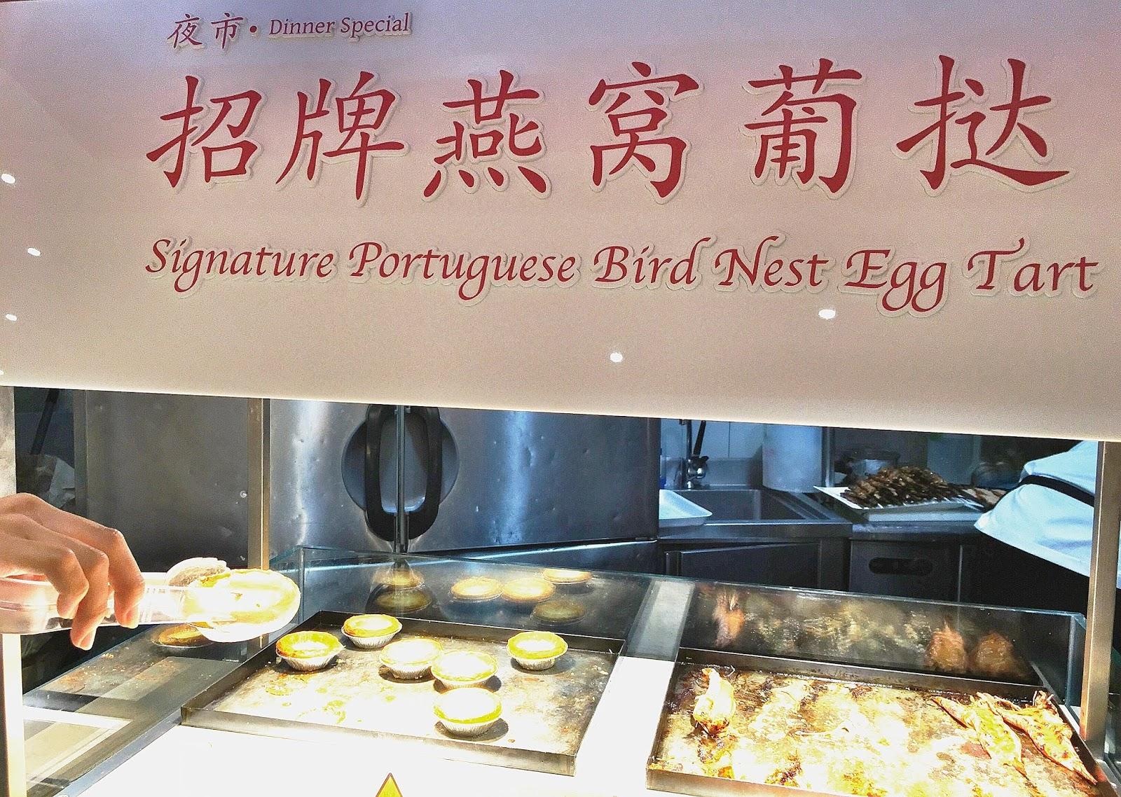 Sakura International Buffet Bird Nest Egg Tart