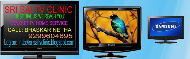 TV Repair & Services in Begumpet Hyderabad