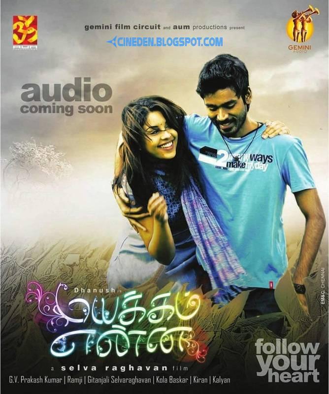 Mayakkam Enna (2011) - Tamil Movie Review