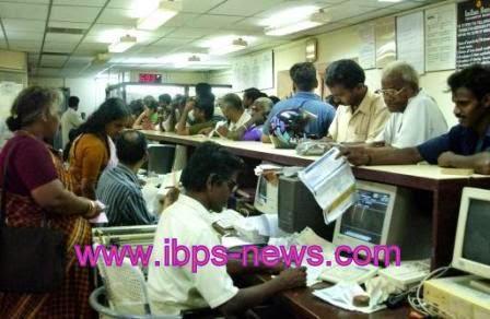 bank job news