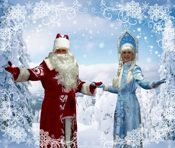 Lajoy family ded moroz brings christmas and health