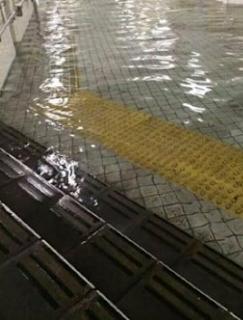 banjir di hamamatsu jepang