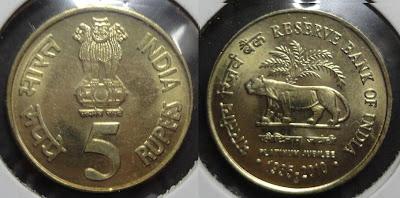 5 rupee rbi platinum jubilee