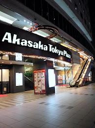 赤坂の夜は更けて