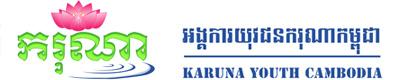 Karuna Youth Cambodia