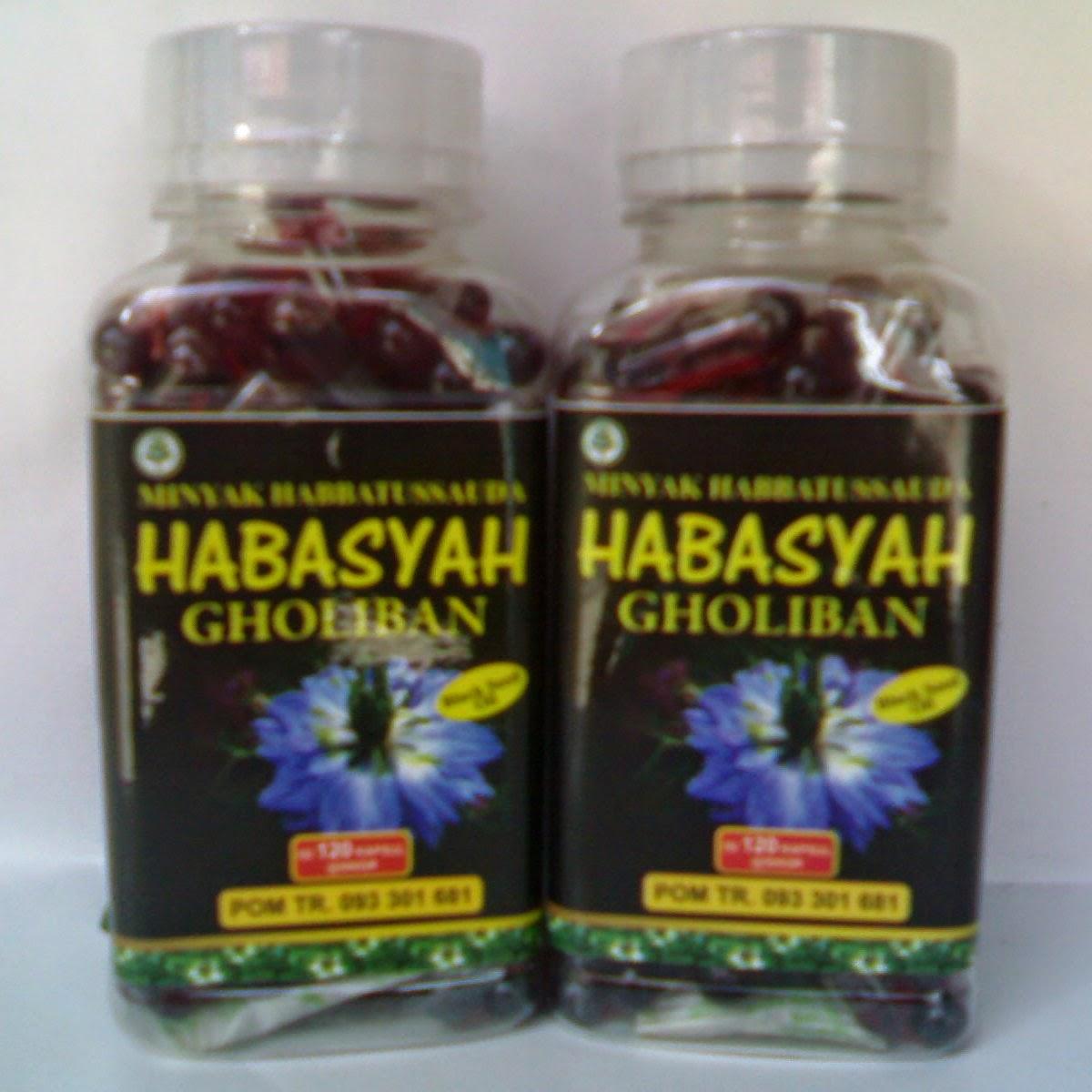 Minyak Habasyah Gholiban 120 Kapsul Andiherbal.com